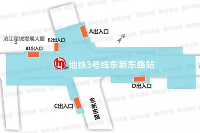 杭州地铁新动态 3号线、4号线部分站点公示(图)