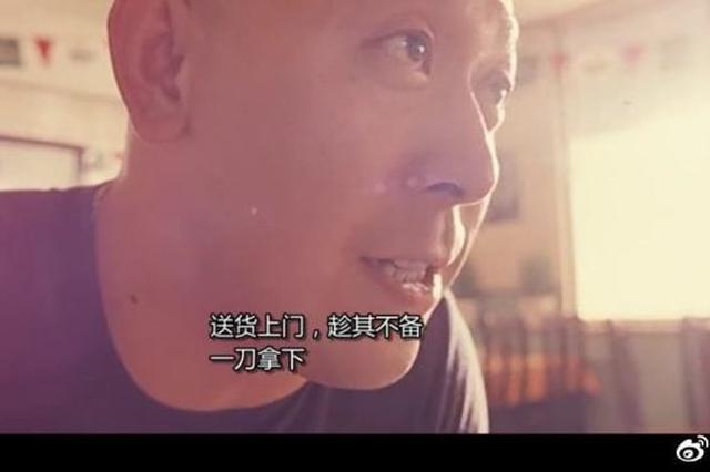 杭州23岁女孩深夜被害身亡 男友报警说把女朋友杀了