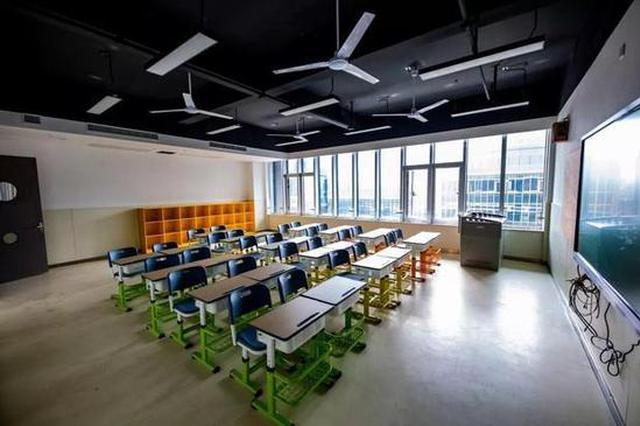无需再跨江 杭州滨江区青少年活动中心昨天开课啦