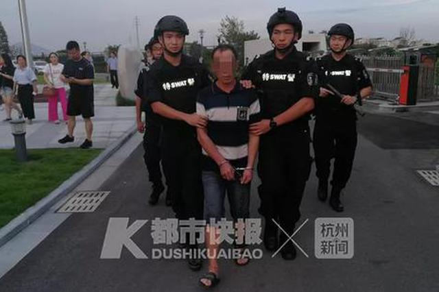 台州父子刑警联手追凶18年 儿子终于圆了父亲的遗憾