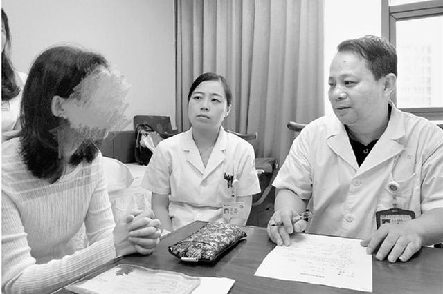 杭州女子花20万预约胃癌筛查 原来是睡不好惹的祸