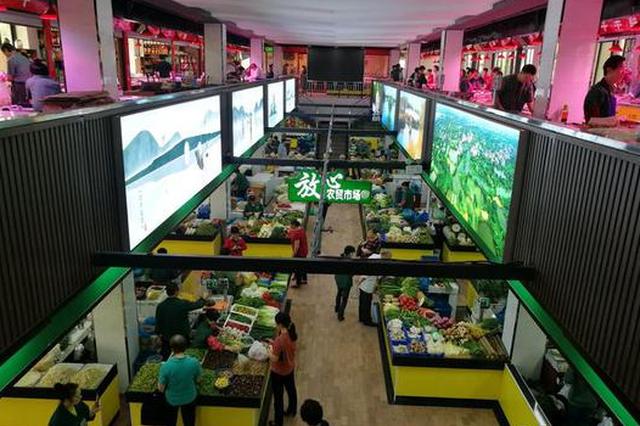 把西溪美景放上墙 杭州古荡农贸市场升级彩虹版