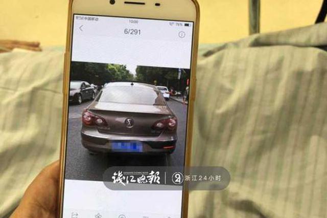 杭州1私家车司机因斑马线未礼让 与行人起冲突(图)