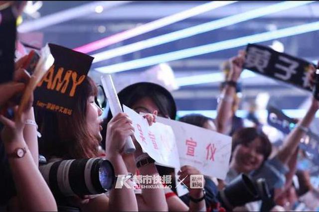 80后杭州姑娘建群一年集资近70万 全部用来追星