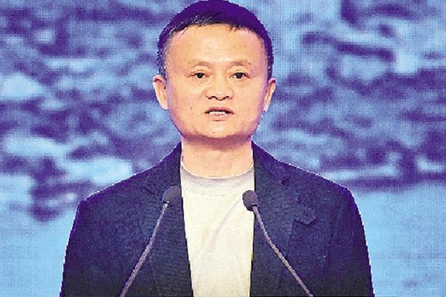 马云再爆金句:在杭州没有手机要饭要钱都要不到