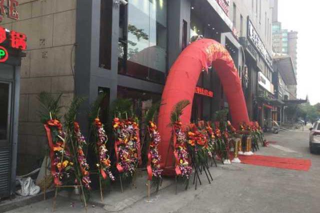 杭州一老店新开摆花篮占道 老板又被罚了1000元