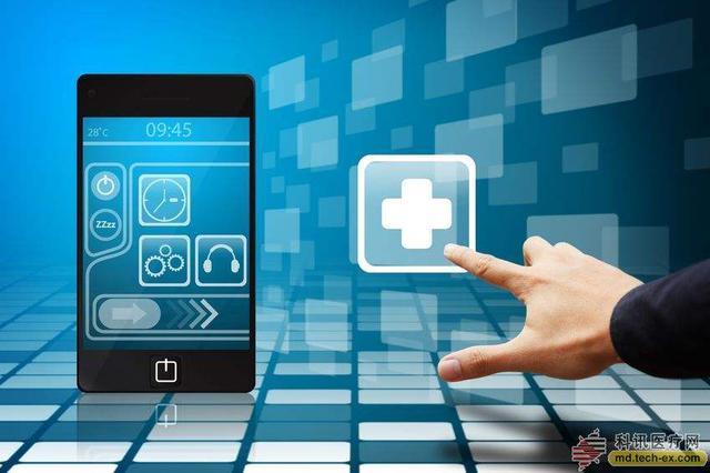 互联网+医疗健康浙江跑在全国前列 群众满意度97.78%