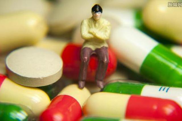 17种抗癌药 下月起率先纳入浙江医保支付
