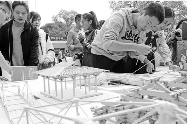 浙大首届专业节开幕 34个院系各显神通吸引大一生