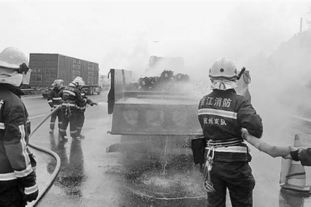 杭州高速上货车轮胎着火 司机不知还开了三四公里