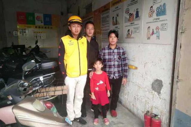 浙江6歲小女孩不慎落水 外賣小哥跳入河中救起