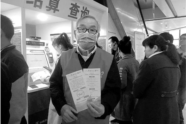 杭州余杭首開先河刷臉就醫 對部分人士暫不提供服務