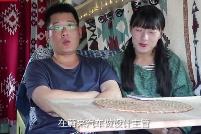 杭州情侶裸辭浪跡天涯 這樣舍棄值得嗎