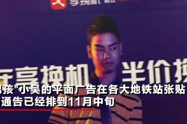 杭州發際線男孩通告排滿 戀愛想找趙麗穎般的女孩