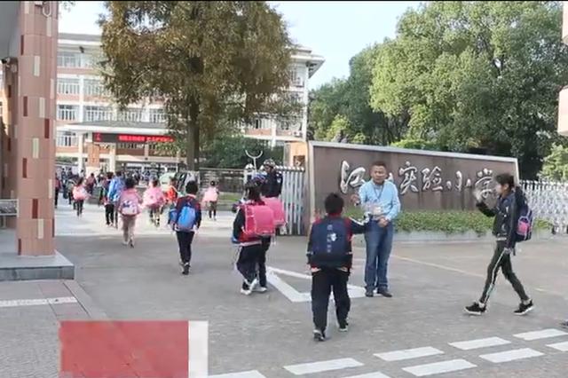 浙江江山小学校长校门口迎学生 坚持十年风雨无阻