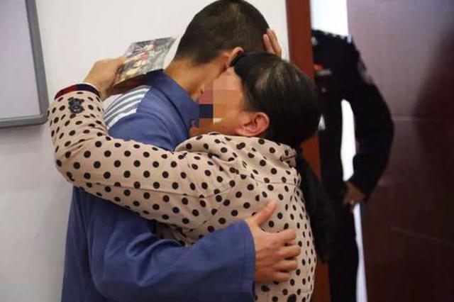 杭州媽媽25年前兒子被拐 母子再相見卻在遼寧的監獄