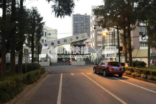 杭州班主任当着全班问女生愚蠢不愚蠢 教育局回应