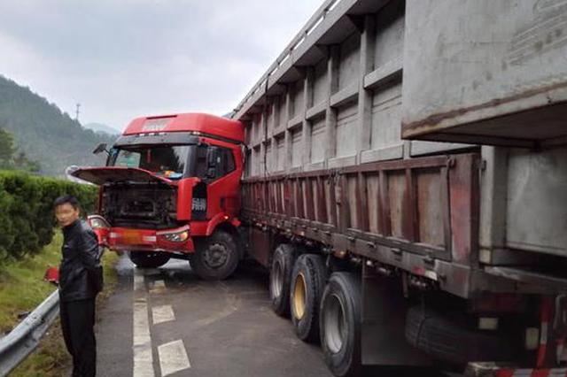 丽水大货车高速上一头撞进中央护栏 司机一脚损失3万