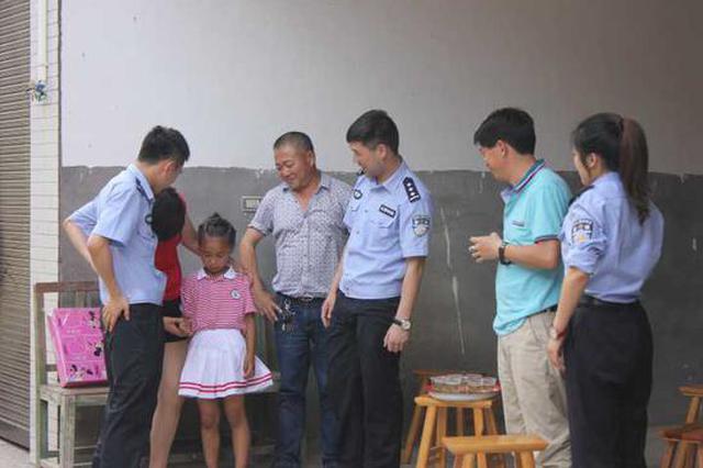 父母双亡远房亲戚带大 温州10岁黑户女孩第1次过生日