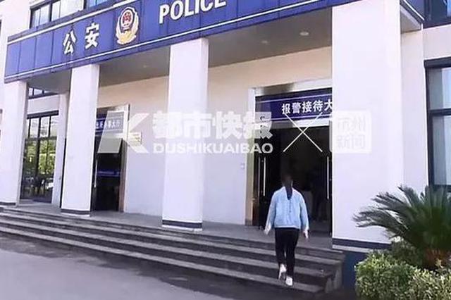 網上認識富二代說每月給10萬 杭州1女孩掉入包養騙局