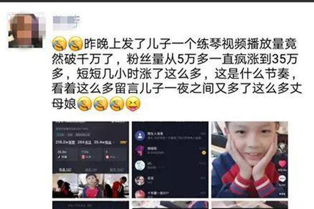 11歲浙江男孩彈83版射雕主題曲火了 抖音一夜漲粉80萬