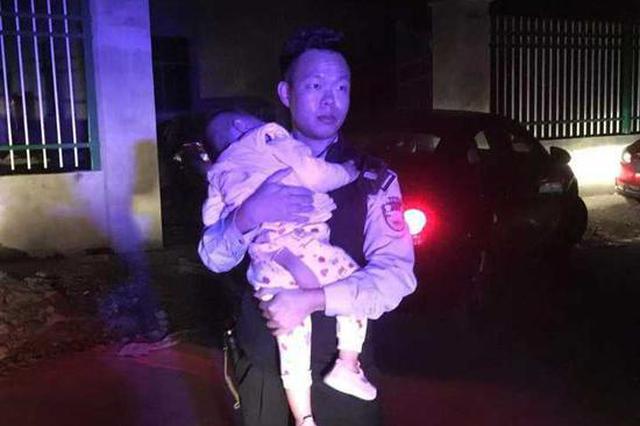 温州1男子与妻子吵架闹别扭 气急将2岁孩子扔路边