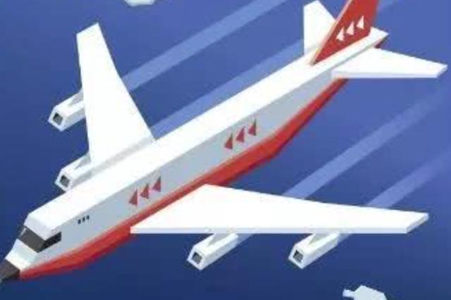 到2020年浙江A類通用機場將達20個 發展走在全國前列