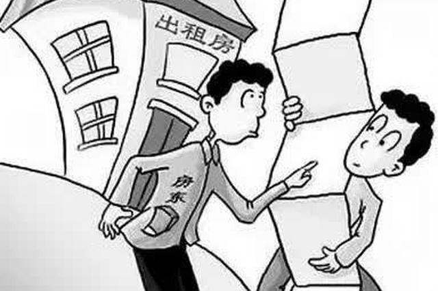 租期还剩2年房东想解约 杭州二房东要求赔4倍违约金