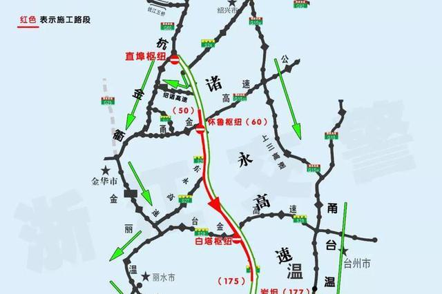 10月22日至31日諸永高速將封道 繞行線路看這里
