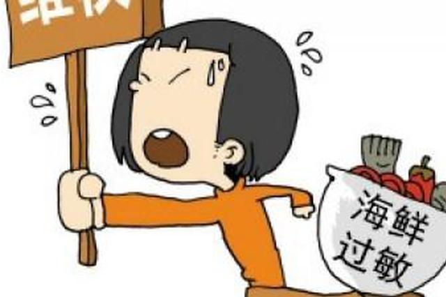 杭州16岁女孩吃麻辣烫引发大抢救 吃火锅又差点丧命