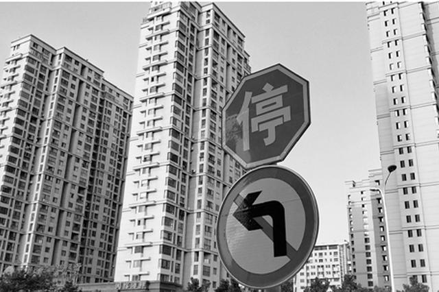 浙江省推出户籍生预警机制 买学区房不再盲人摸象