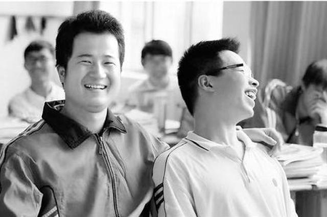 開公眾號教學生玩數學 杭州夏衍中學這個老師有點神