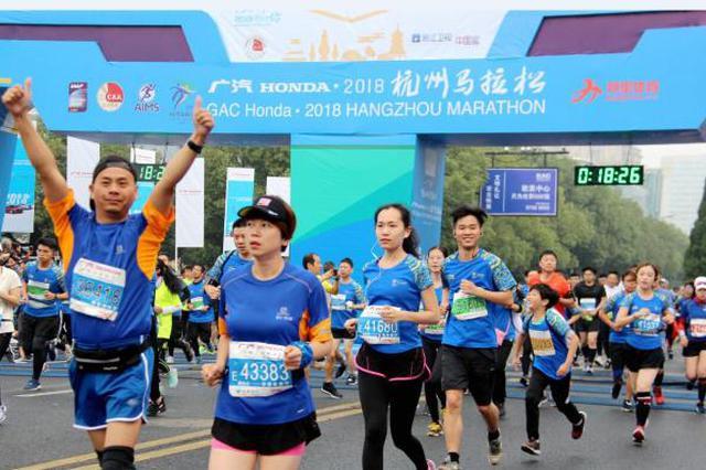 杭马开跑 肯尼亚和埃塞俄比亚选手包揽男女组前3