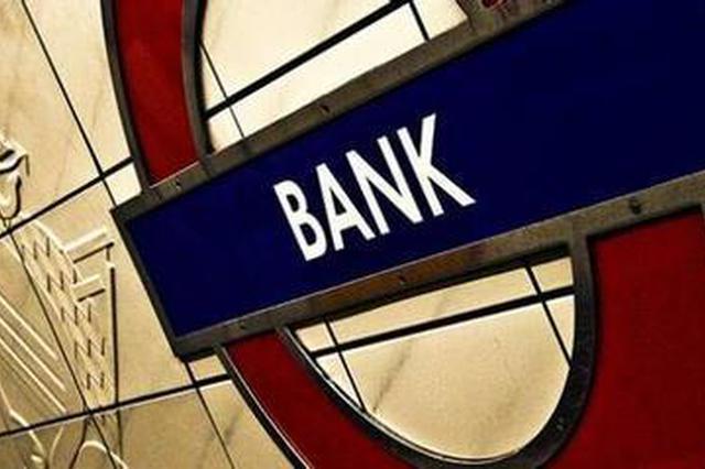 美国小伙在甬遇银行开户难题 80后城管队员及时相助