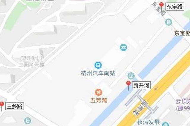 杭州汽车南站开始搬迁 新站将建在滨江浦沿