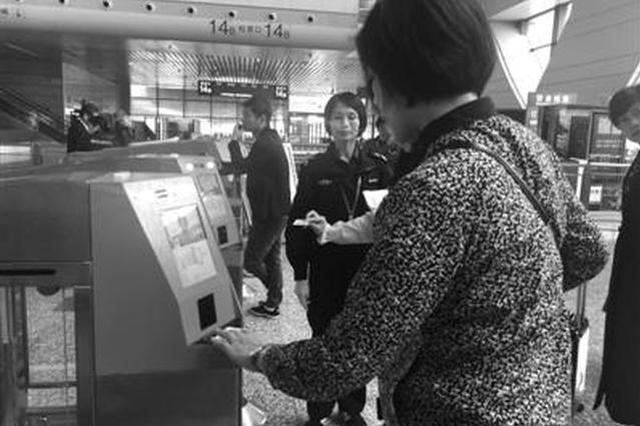 因垫了个鼻子 1女子在铁路宁波站刷脸遭遇尴尬