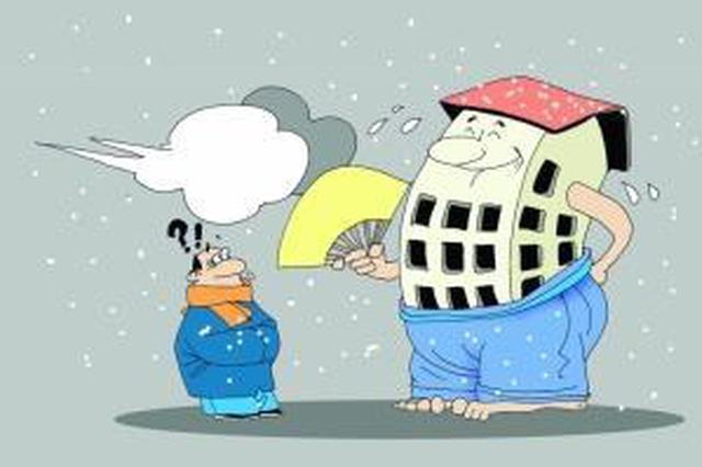 宁波今明气温明显下降 秋衣秋裤备起来