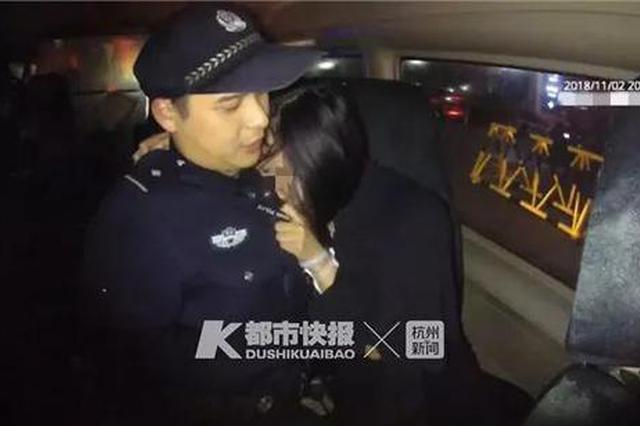 杭州女孩分手后割腕欲轻生 被解救后抱住民警求安慰