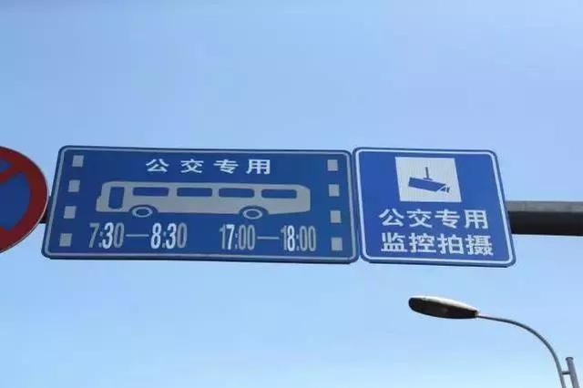 台州公交车上电子警察启用 抓占用公交专用道行为