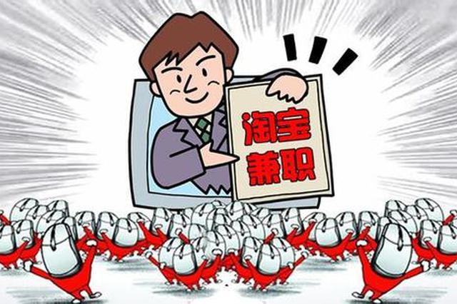 宁波一淘宝店主大肆刷单被查处 匿报销售收入近500万