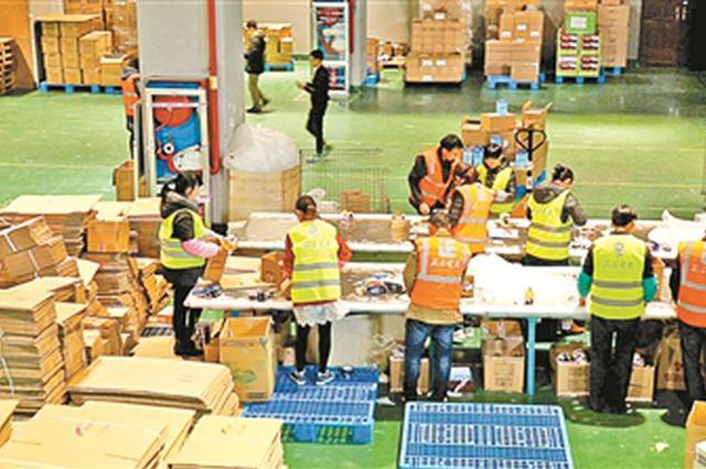 宁波首份跨境购白皮书出炉 奶粉是投诉最多的商品