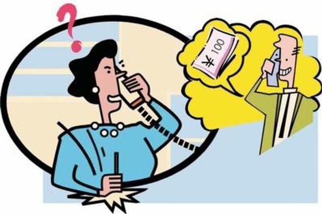 甬女子接电话儿子住院要汇钱 城管提醒让其避免上当