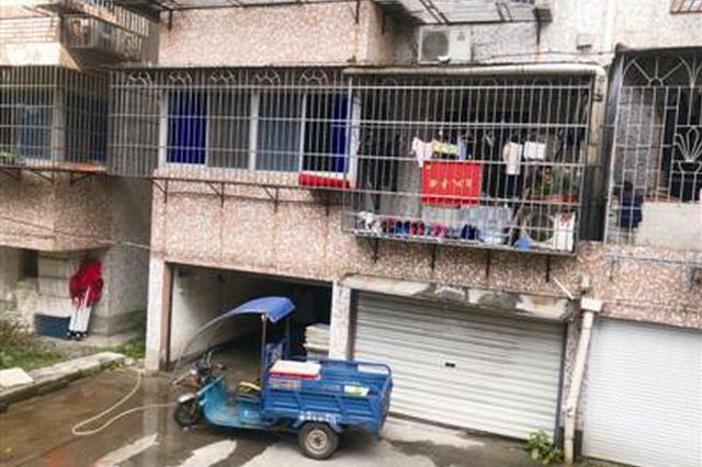 宁波1小区车库变海鲜仓库 楼上的住户每天被熏醒