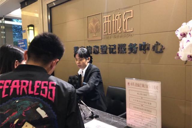涉黄涉毒易引发纠纷 杭州拱墅区网约房整治规范样本