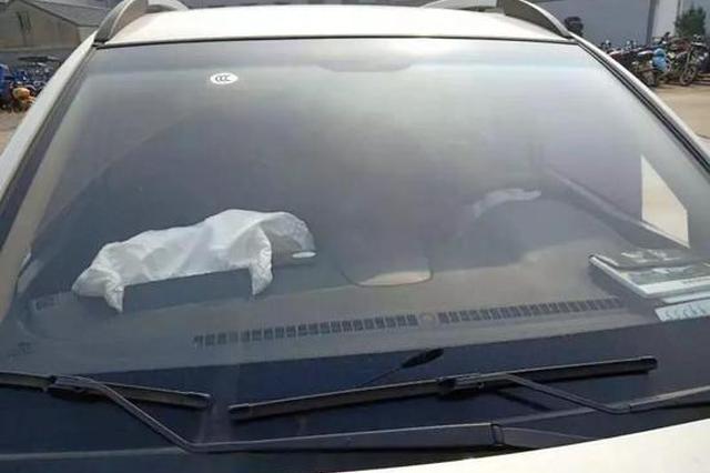 浙男子和老婆吵架后醉酒驾车撞隔离墩 逃逸途中睡着