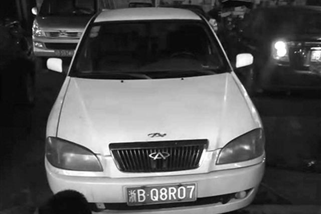 3年脱审53个交通违法没处理 宁波一私家车被强制报废