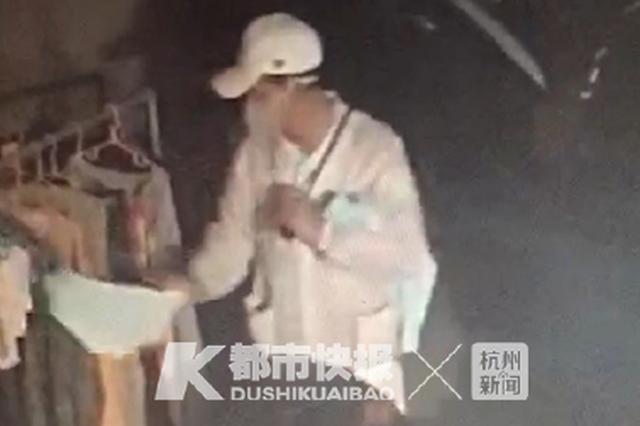 杭州1单身男爱偷女内裤 偷完回家自己穿穿一次就扔掉