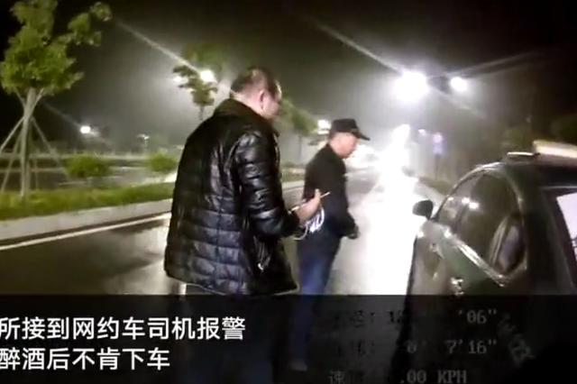 杭州醉汉深夜拒绝帮助踉跄回家 警察驾车开灯护送