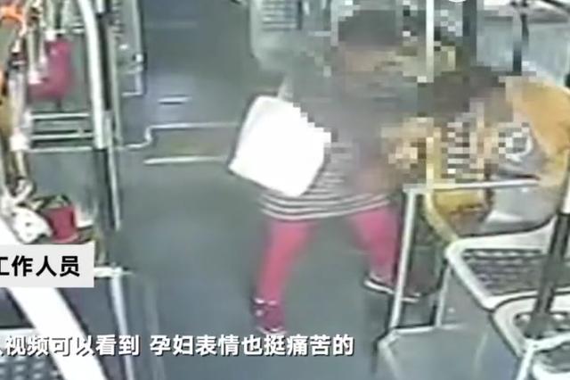 宁波孕妇羊水破了打不到车 公交司机改道送医