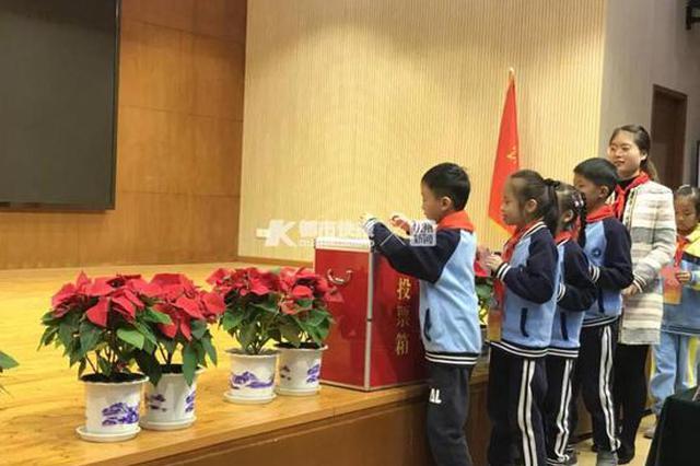 孩子落选三条杠心态崩了 杭州老师:这绝对是好事啊